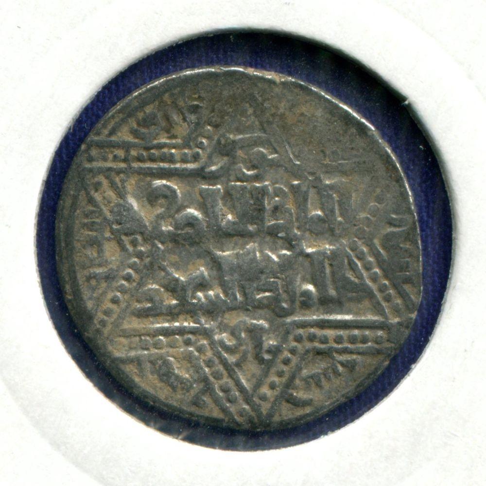 Айюбиды Алеппо (1183 - 1260 г. Н. Э.) 1 дирхем AH 617  - 1