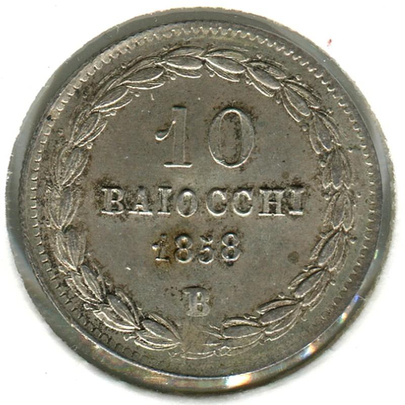 Ватикан 10 байокки 1858-XIII #1342B aUNC - 1