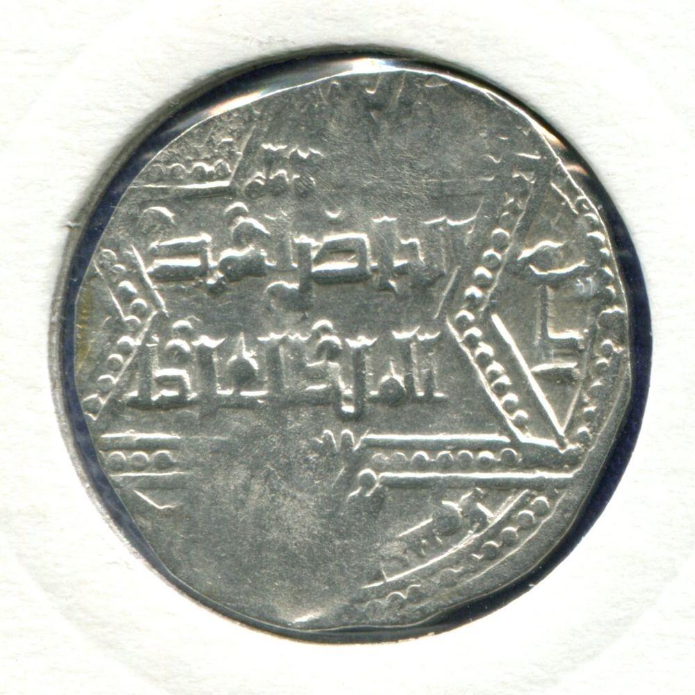 Айюбиды Алеппо (1183 - 1260 г. Н. Э.) 1 дирхем AH 615  - 1