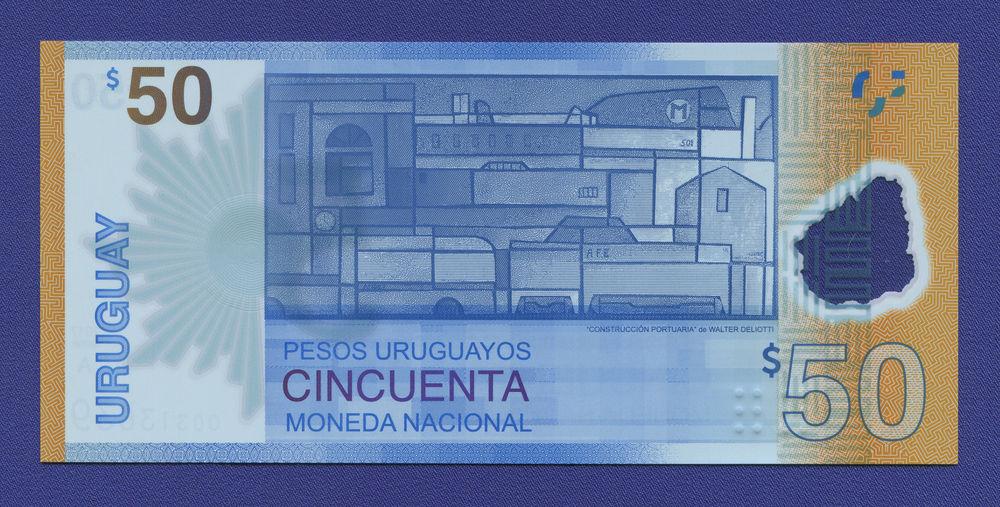 Уругвай 50 песо 2017 UNC - 1