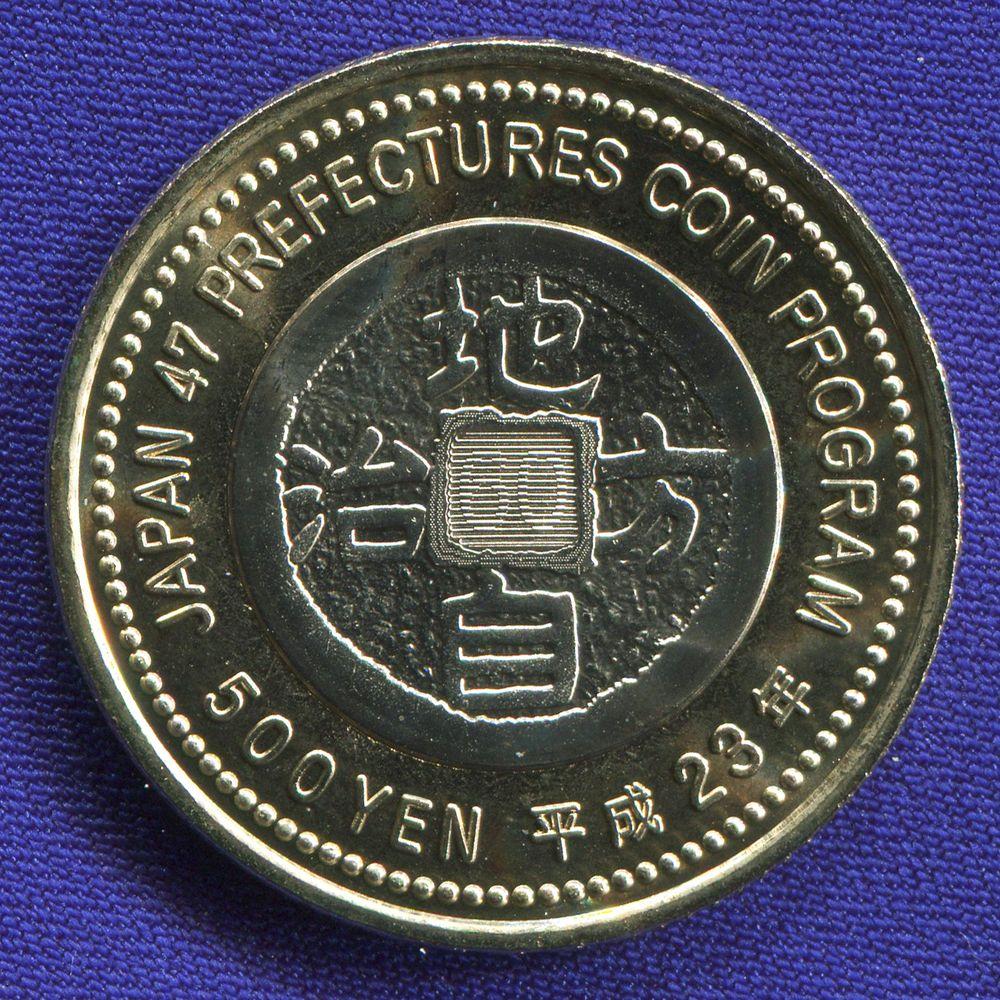 Япония 500 иен 2011 Префектура Ивате  - 1