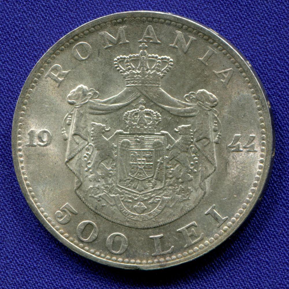 Румыния 500 лей 1944 aUNC  - 1