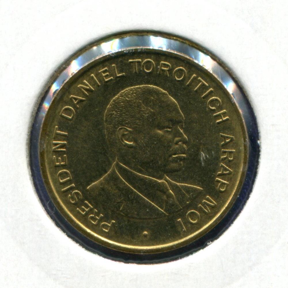 Кения 50 центов 1995 aUNC  - 1