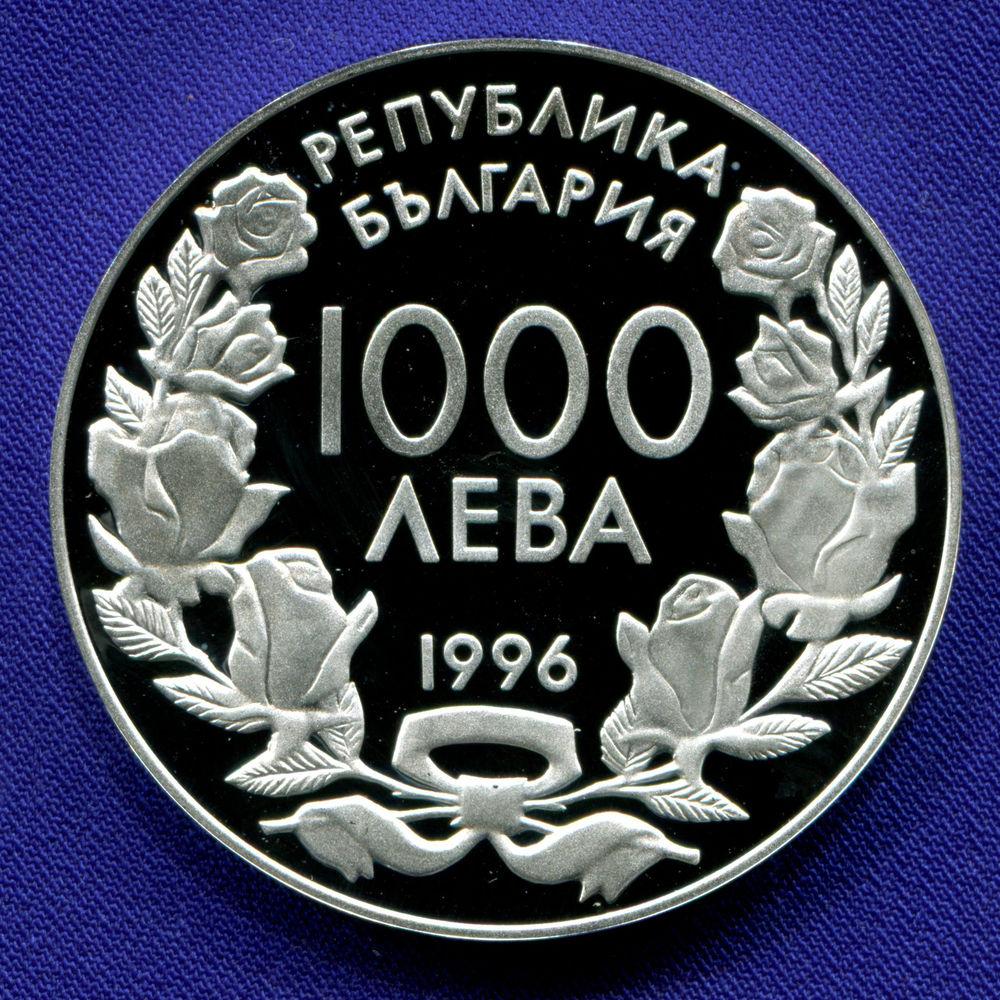 Болгария 1000 левов 1996 Proof XVII зимние Олимпийские Игры, Нагано 1998  - 1