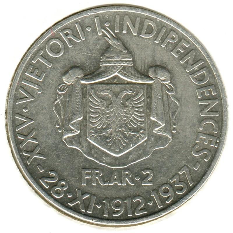Албания 25-летие независимости 2 франг ари 1937 #19 GVF - 1