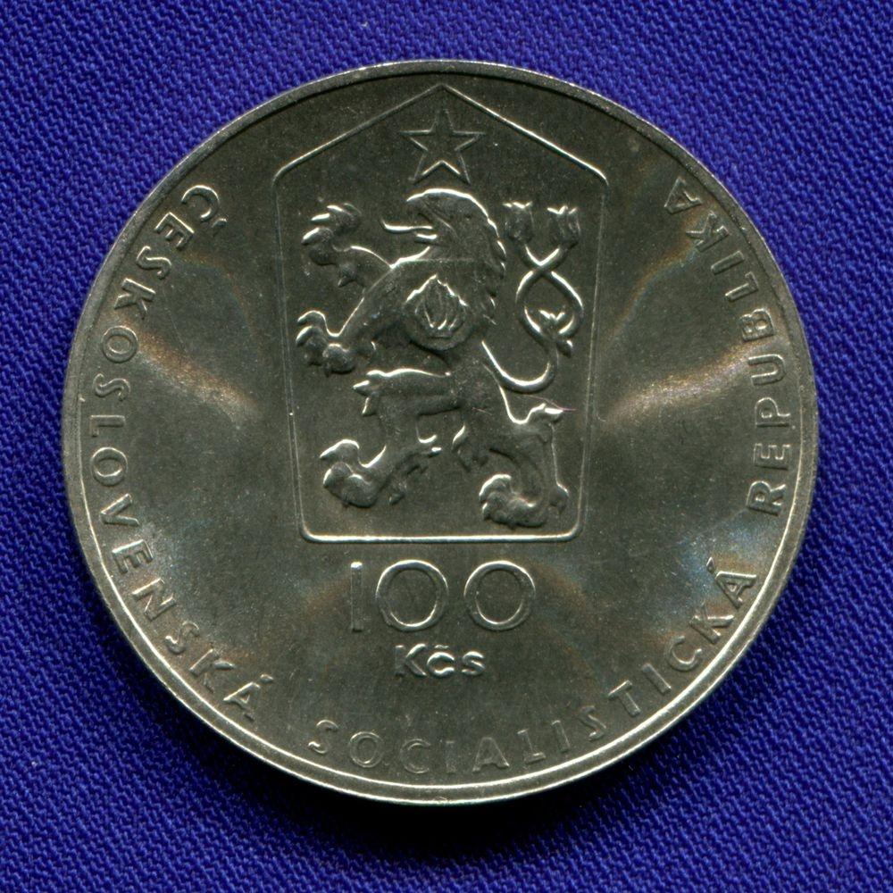 Чехословакия 100 крон 1983 UNC 100 лет со дня рождения Ярослава Гашека - 1