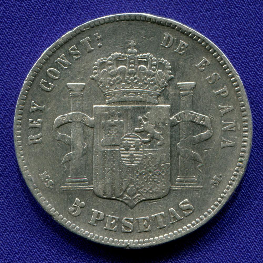 Испания 5 песет 1885(87) VF - 1