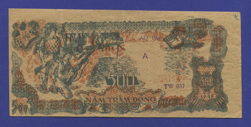 Вьетнам 500 донгов 1949 VF - 1
