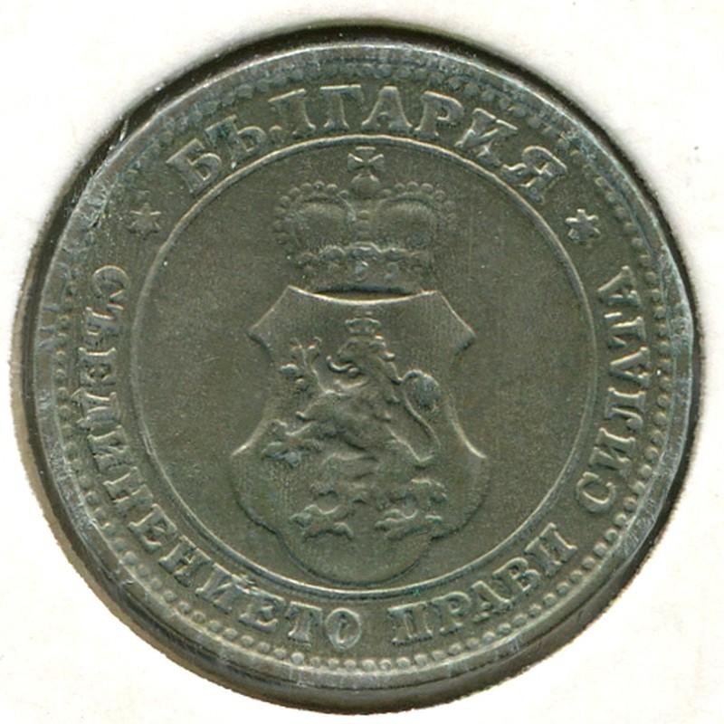 Болгария 10 стотинок 1913 #25 UNC - 1