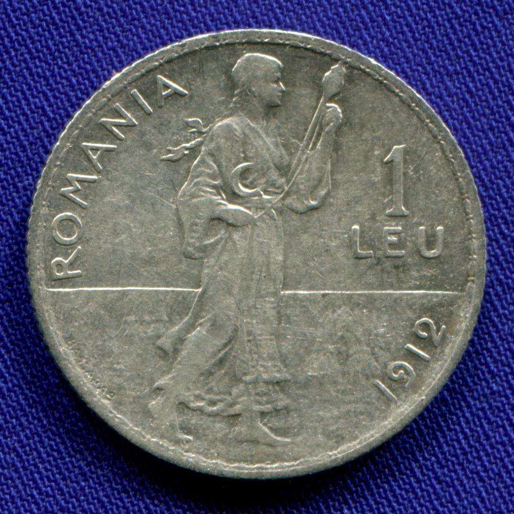 Румыния 1 лей 1912 VF  - 1