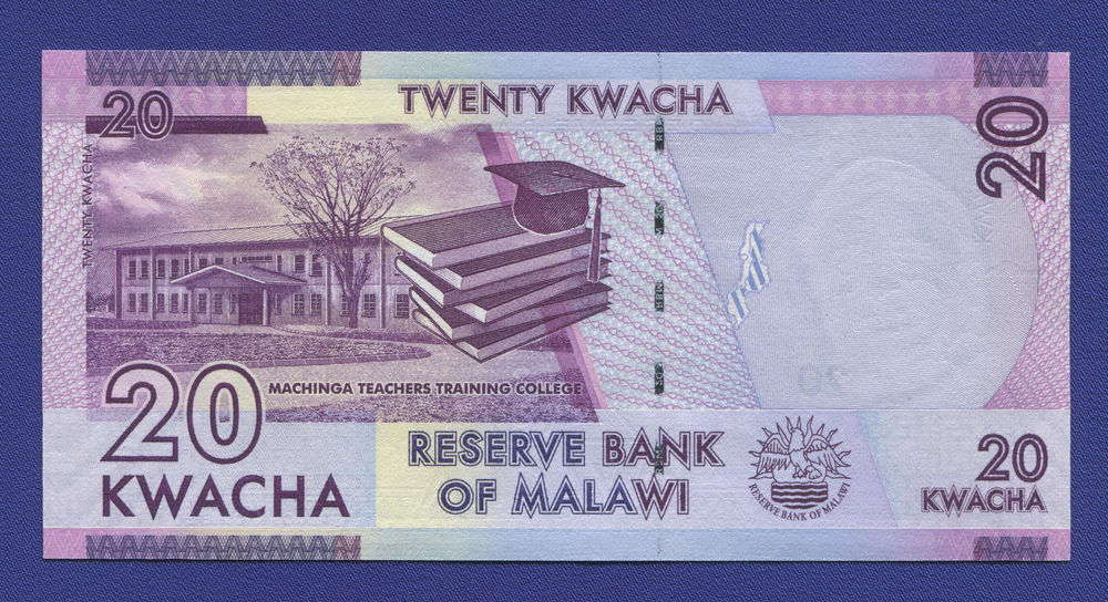 Малави 20 квача 2016 UNC - 1