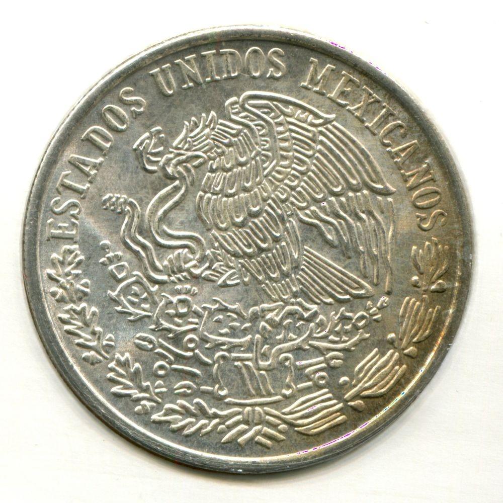 Мексика 100 песо 1978 UNC Морелос  - 1