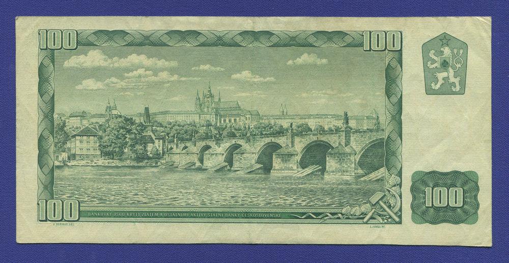 Чехословакия 100 крон 1961 VF - 1