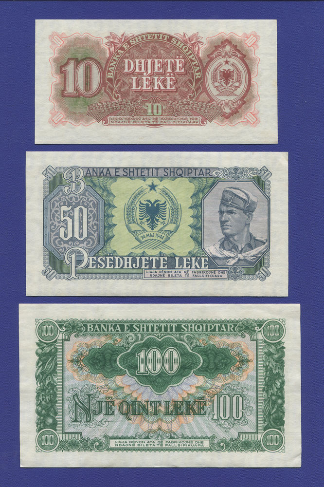 Набор Албания 10, 50, 100, 500, 1000 леков 1957 aUNC - 1