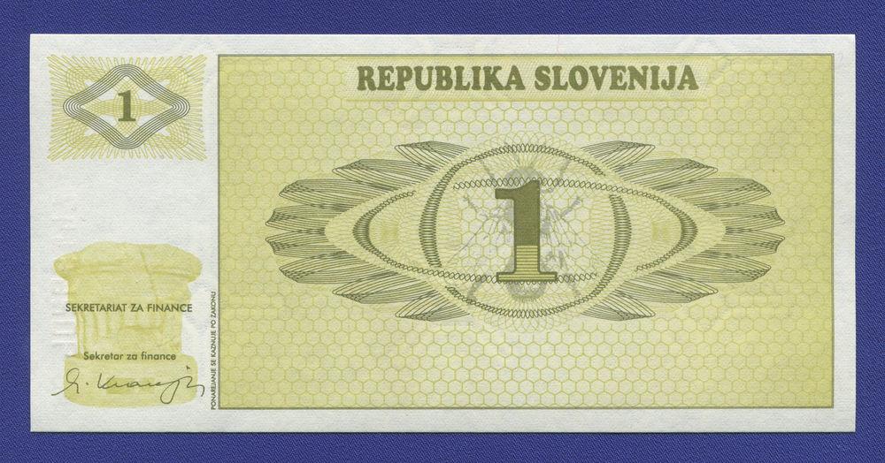 Словения 1 толар 1990 aUNC - 1