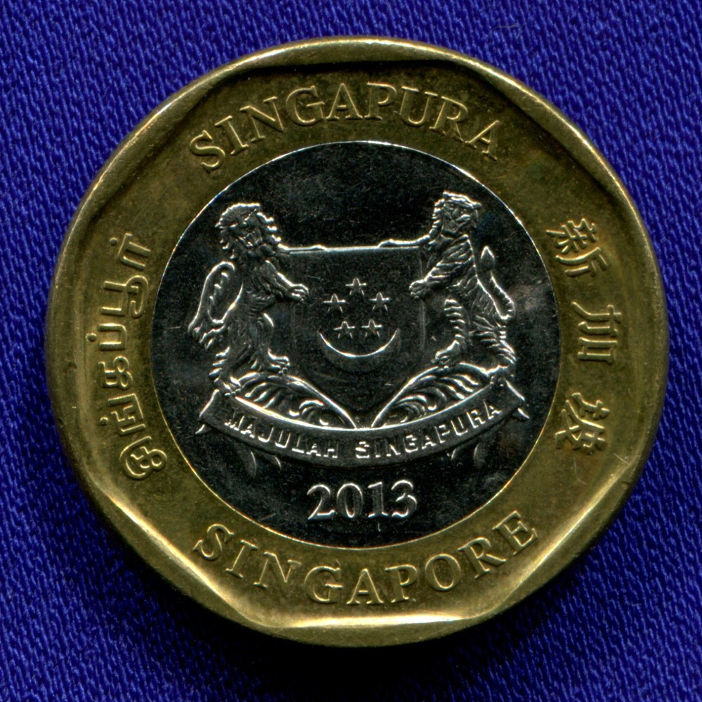 Сингапур 1 доллар 2013 aUNC - 1