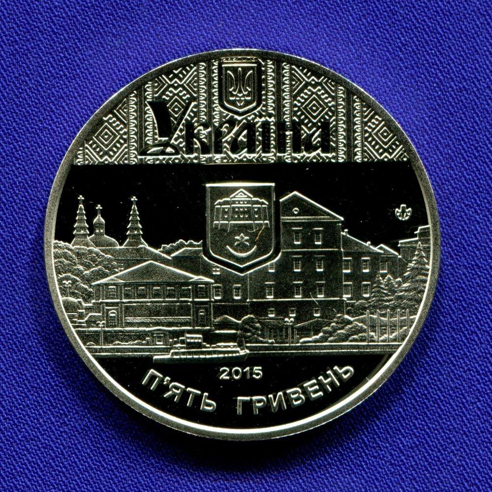 Украина 5 гривен 2015 UNC Тернополь  - 1