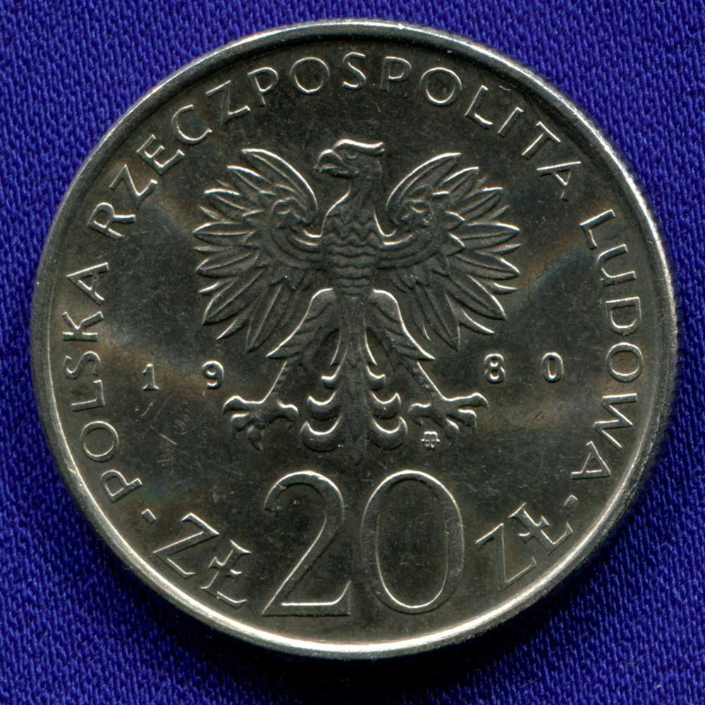 Польша 20 злотых 1980 UNC - 1