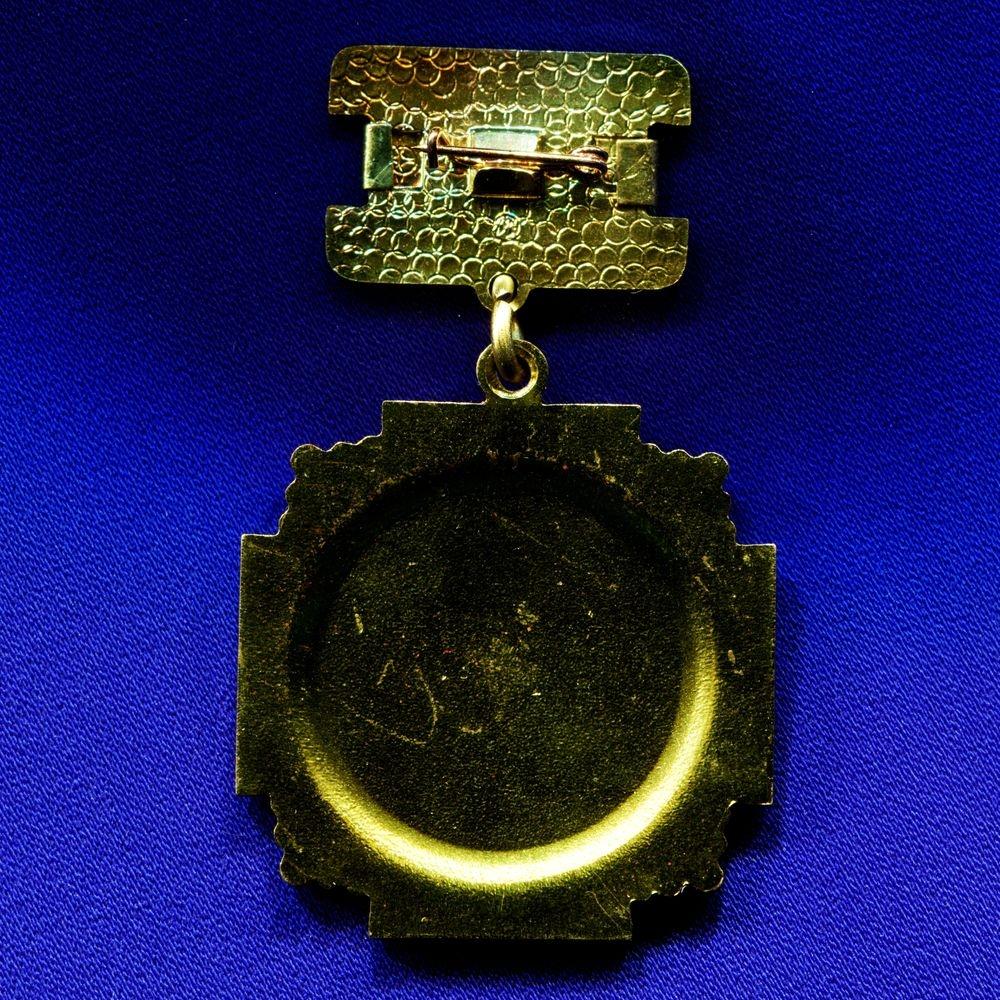 Знак «Участник ликвидации последствий аварии ЧАЭС» Тяжелый металл ММД Булавка - 1