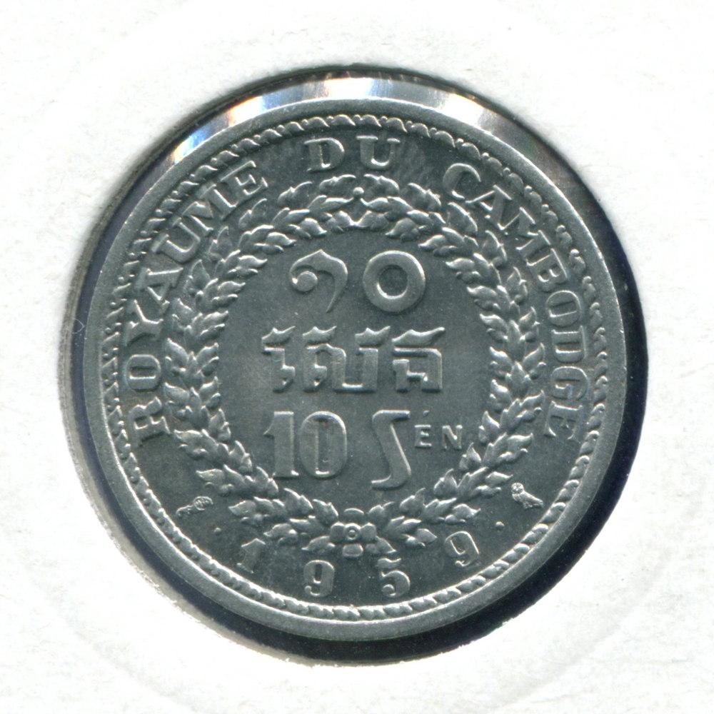 Камбоджа 10 сен 1959 UNC  - 1
