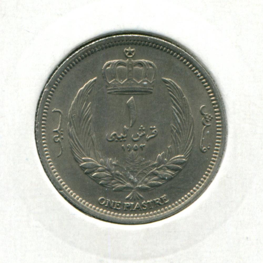 Ливия 1 пиастр 1952 aUNC  - 1
