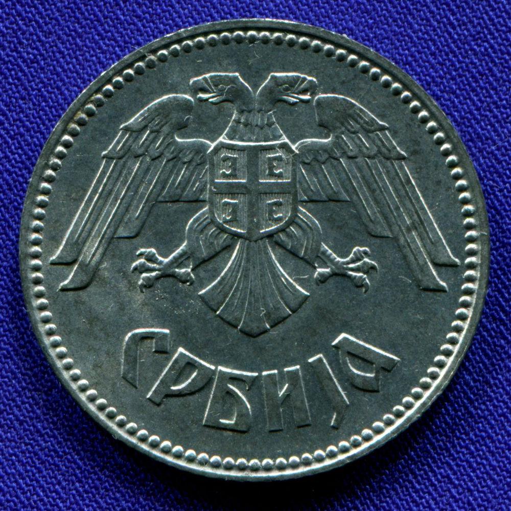 Сербия 10 динаров 1943 aUNC - 1