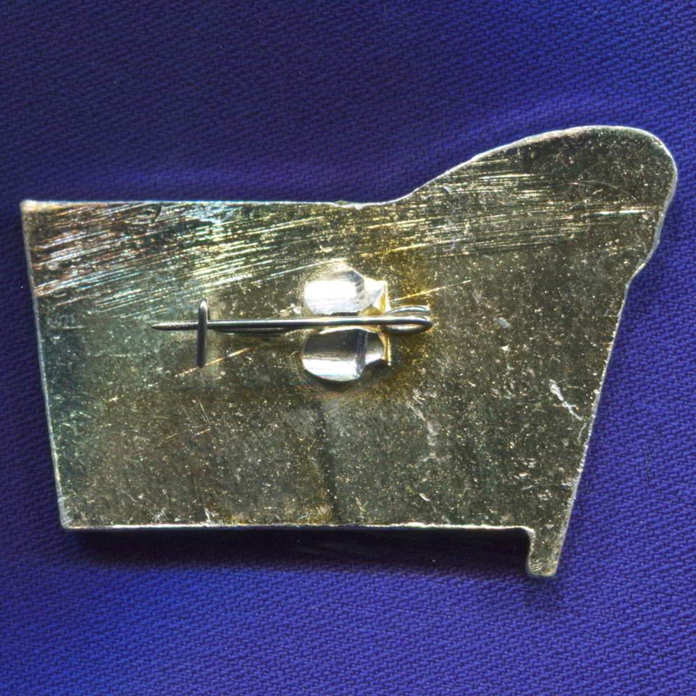 Значок «Отличник газовой промышленности СССР» Алюминий Эмаль Булавка - 1