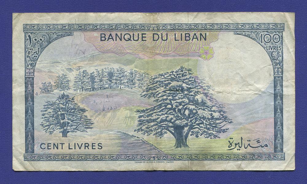 Ливан 100 ливров 1985 VF- - 1