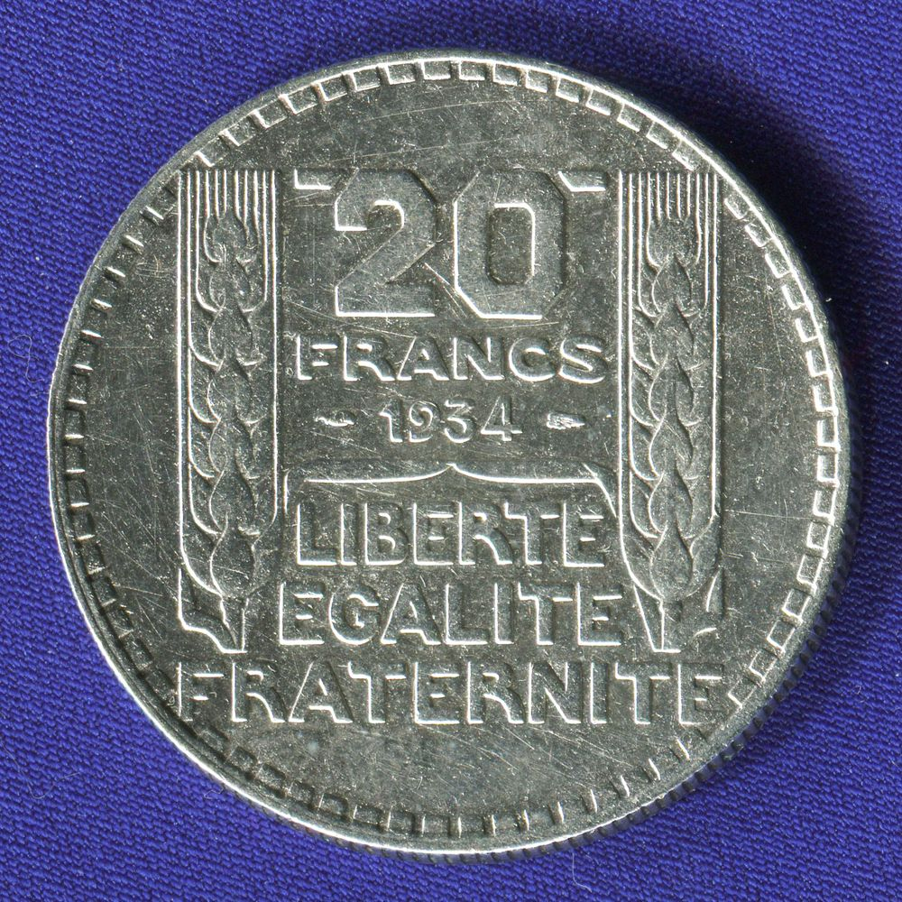 Франция 20 Франков 1934 VF  - 1