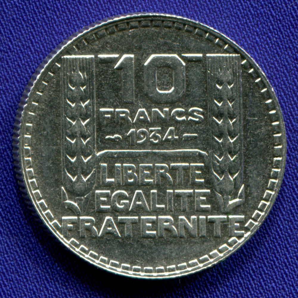 Франция 10 франков 1934 XF - 1