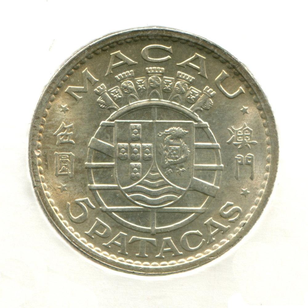 Макао 5 патак 1971 aUNC  - 1