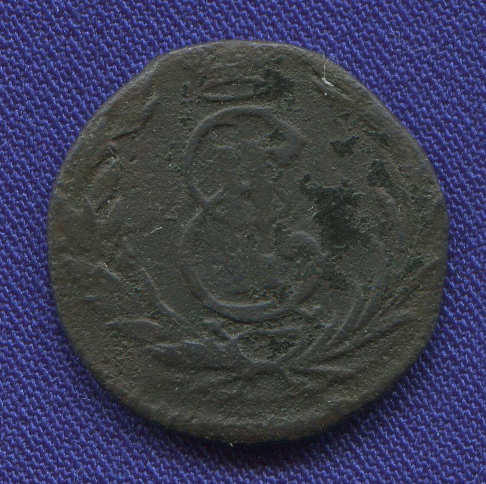 Екатерина II Полушка 1767 КМ / VF / R - 1