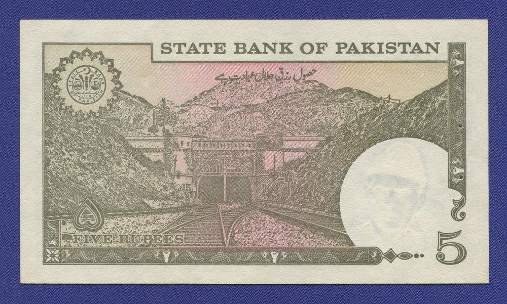 Пакистан 5 рупий 1983-84 XF - 1
