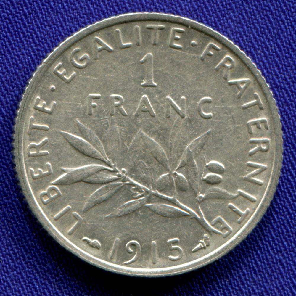 Франция 1 франк 1915 aUNC - 1