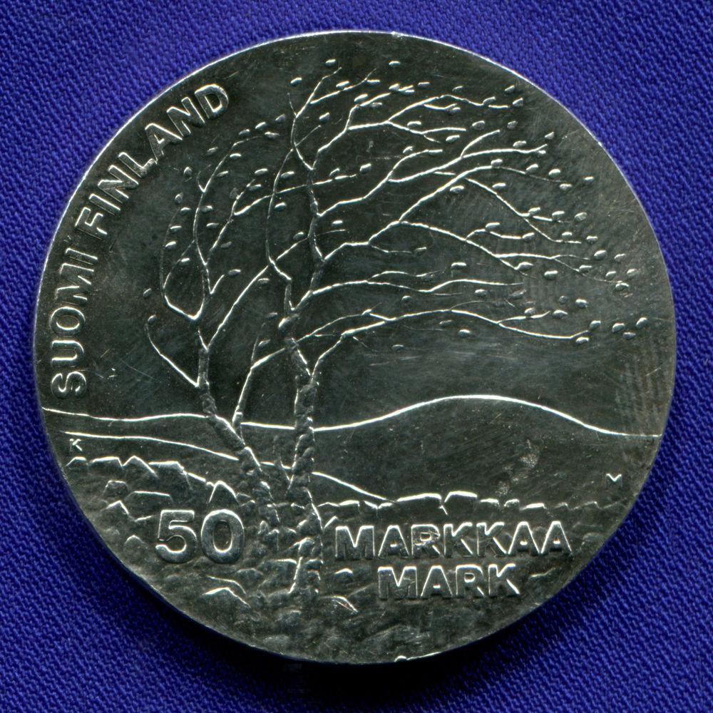 Финляндия 50 марок 1983 UNC Первый чемпионат мира по легкой атлетике  - 1
