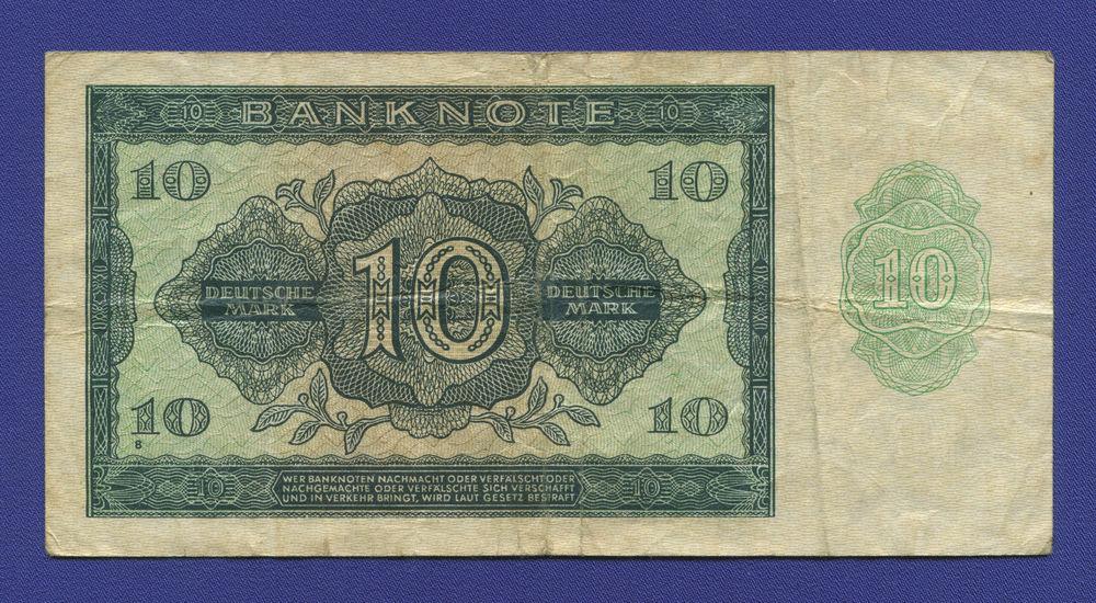 Германия/ГДР 10 марок 1948 VF - 1
