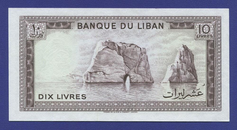Ливан 10 ливров 1986 UNC - 1