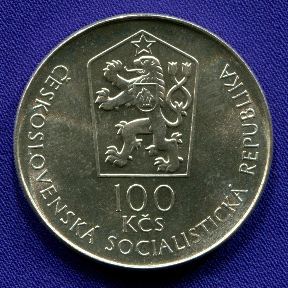 Чехословакия 100 крон 1987 UNC 225 лет Горной академии в Банска-Штьявница  - 1