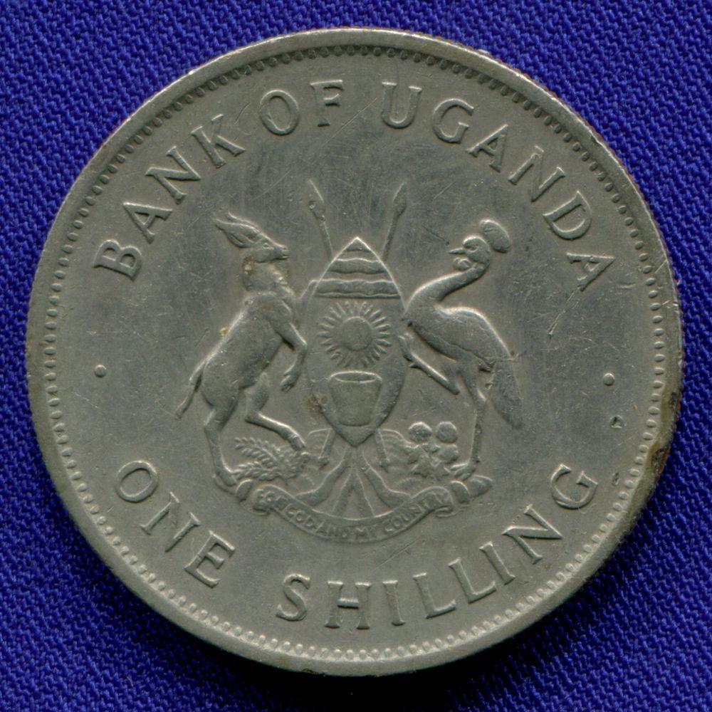 Уганда 1 шиллинг 1976 VF - 1