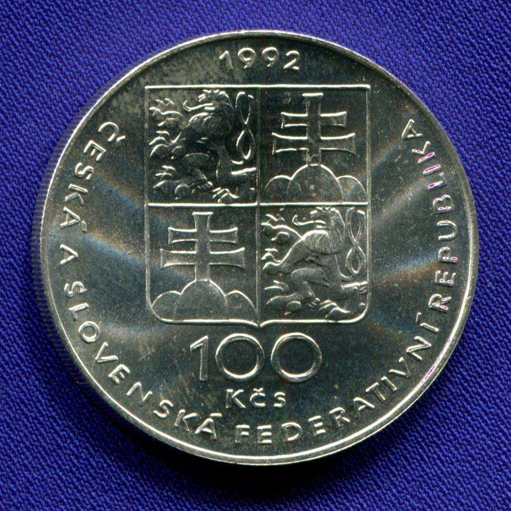 Чехословакия 100 крон 1992 UNC Лидице и Лежаки  - 1