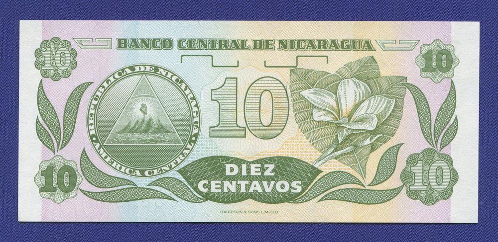 Никарагуа 10 сентаво 1991 UNC - 1