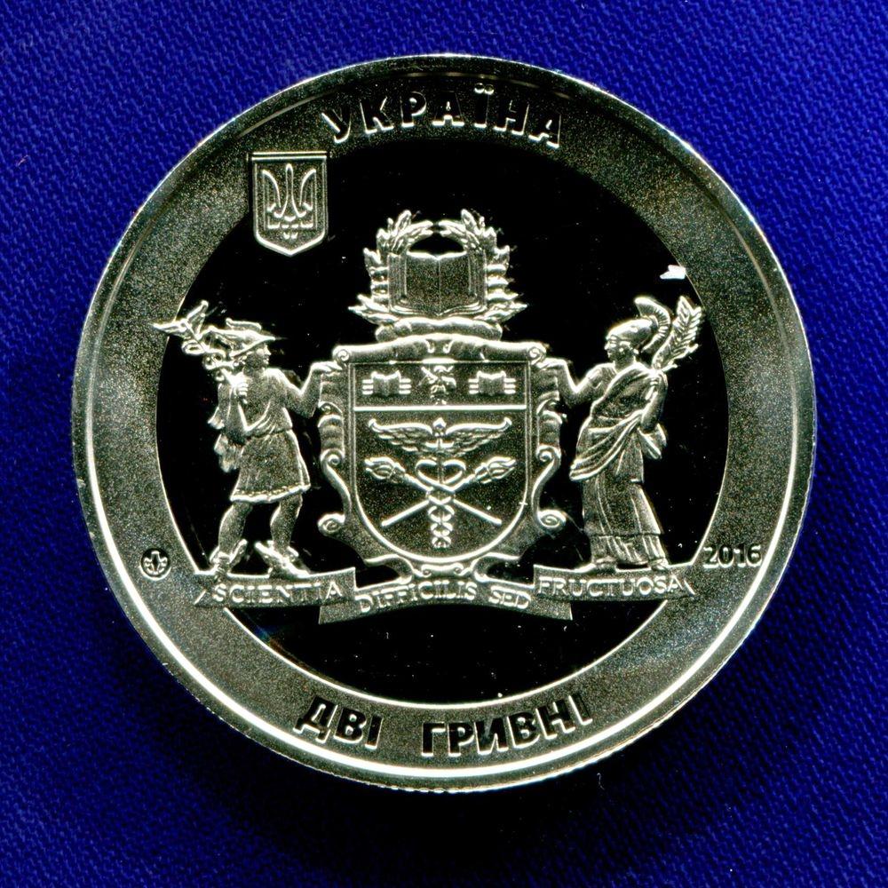 Украина 2 гривны 2016 UNC 70 лет Киевскому Национальному Торгово-Экономическому университету  - 1