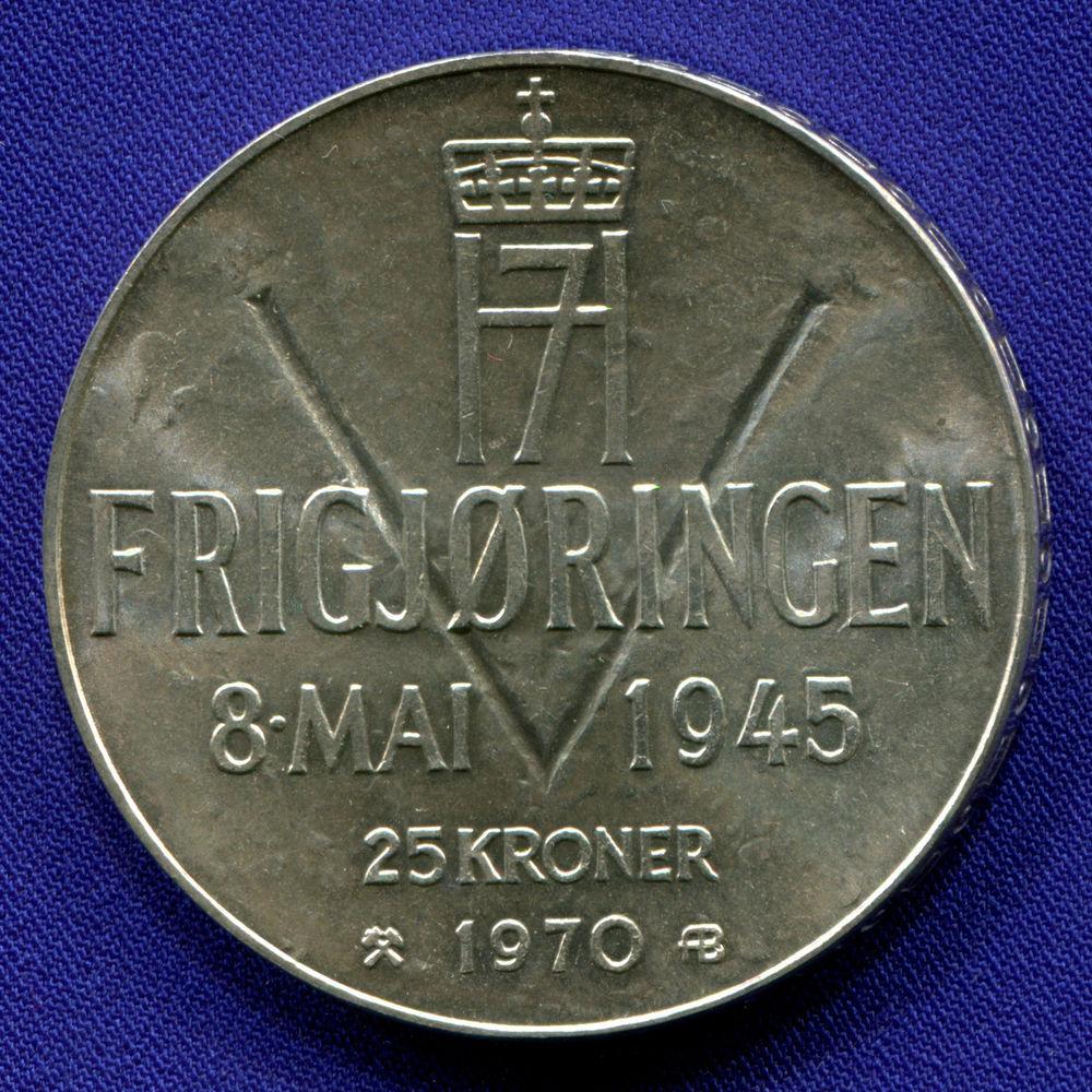 Норвегия 25 крон 1970 aUNC 25 лет освобождению  - 1