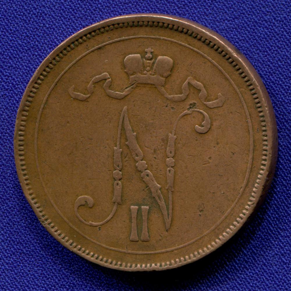 Николай II 10 пенни 1895 / VF+ - 1