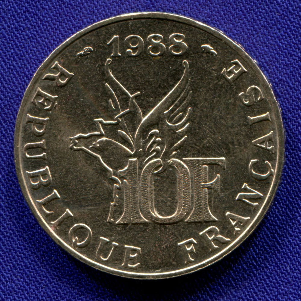 Франция 10 франков 1988 XF 100 лет со дня рождения Ролана Гарроса  - 1