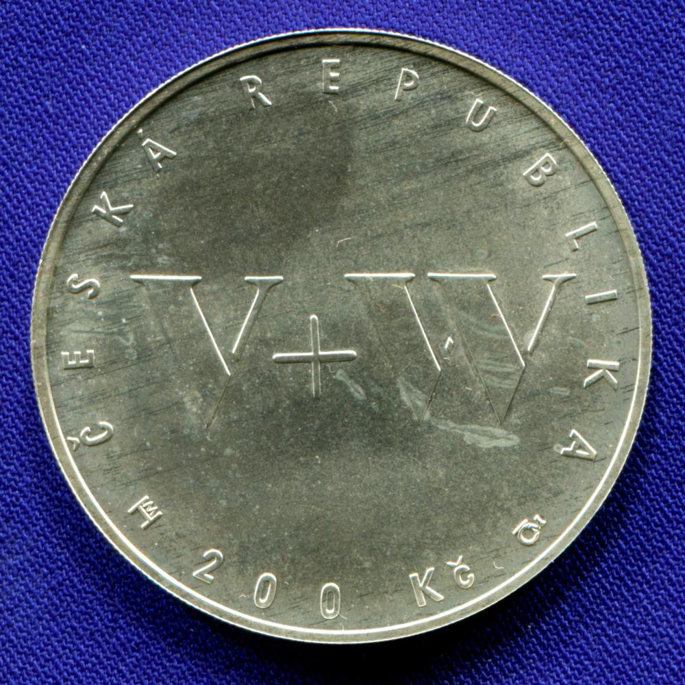 Чехия 200 крон 2005 aUNC Иржи Восковец и Ян Верих  - 1