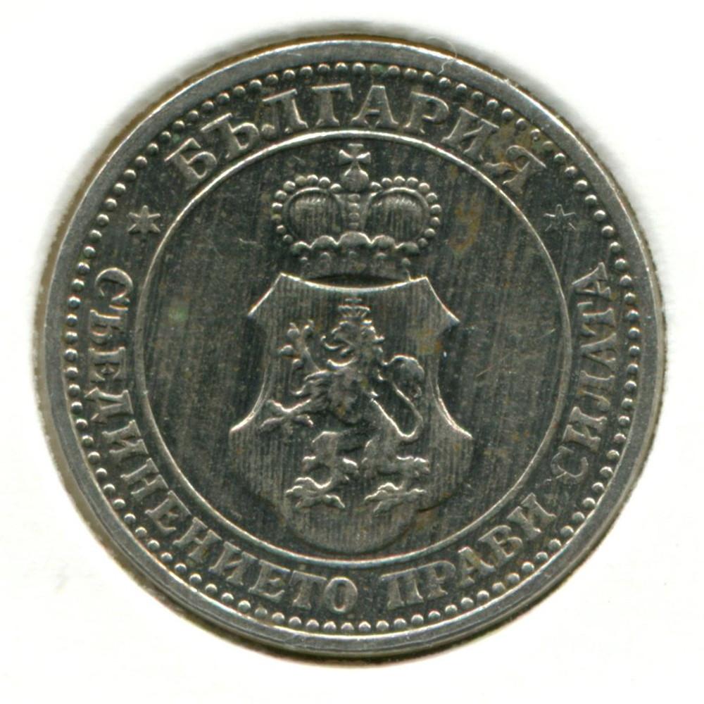 Болгария 5 стотинок 1913 aUNC - 1
