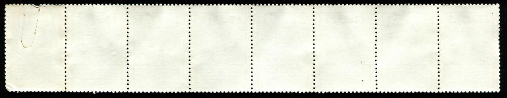 Россия пошлинные марки 1 рубль 8 штук UNC - 1