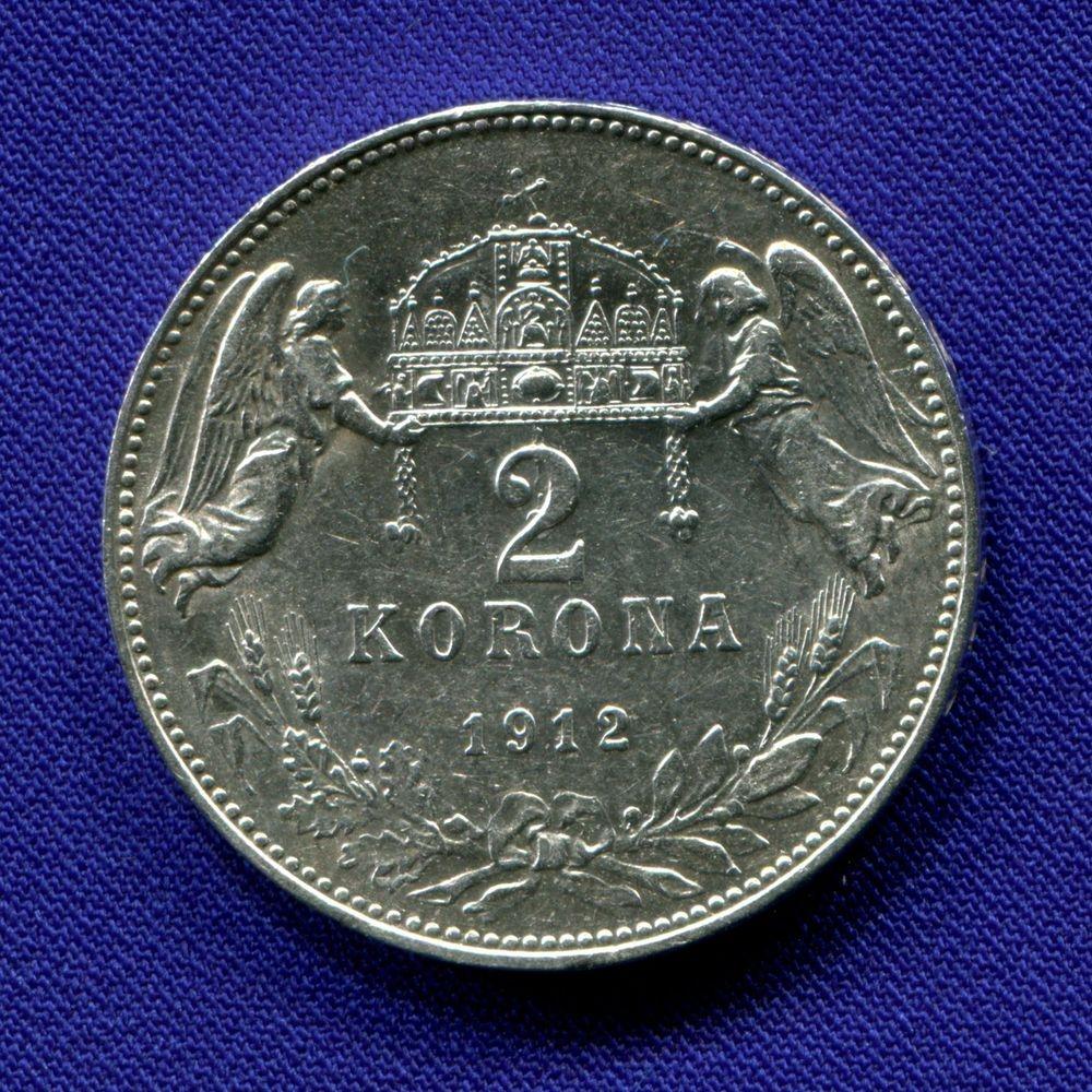 Венгрия 2 короны 1912 VF  - 1