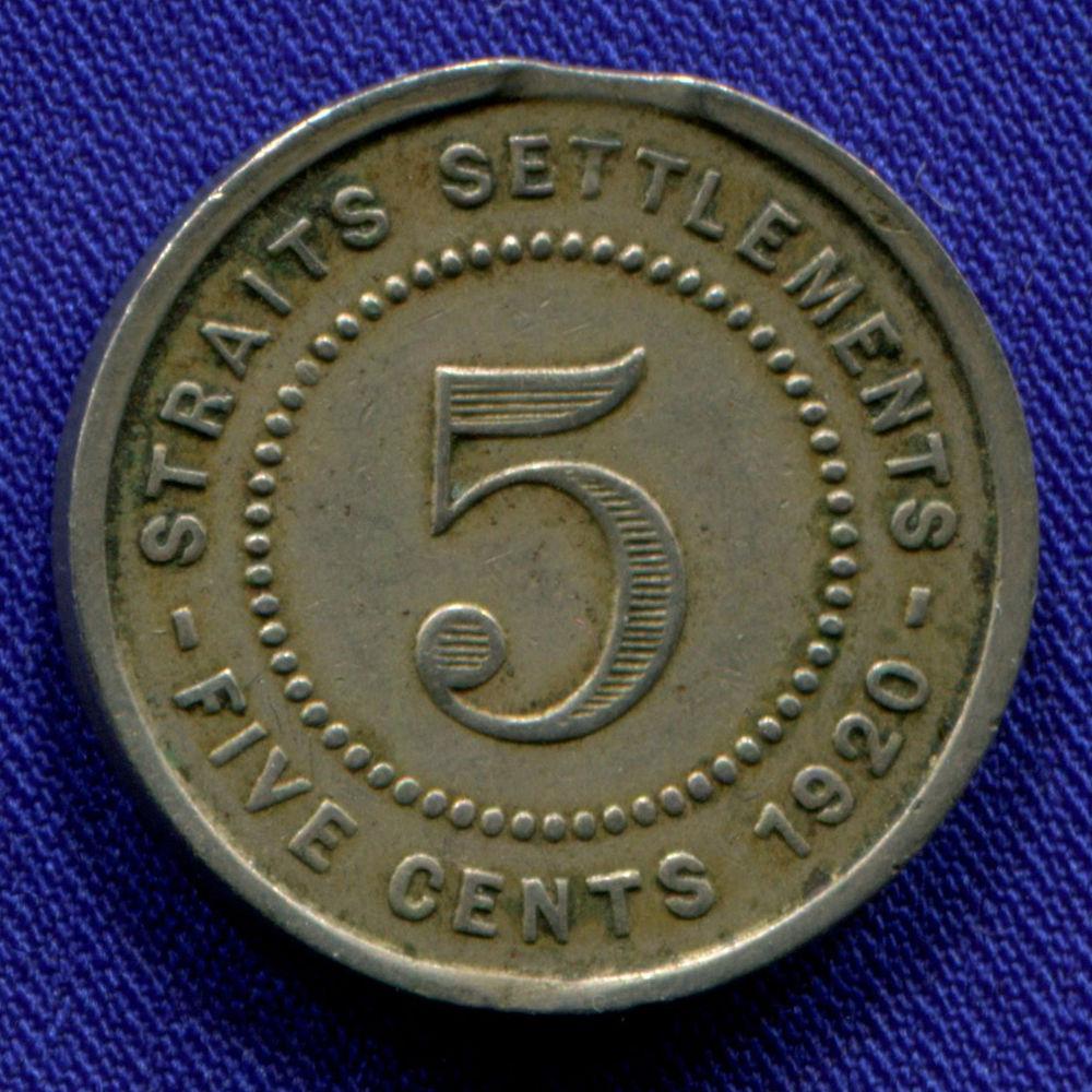 Стрейтс Сетлментс 5 центов 1920 VF  - 1